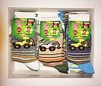 Носки детские для мальчиков.размеры 3-4 года