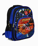 Школьный рюкзак для мальчиков с 3D рисунком