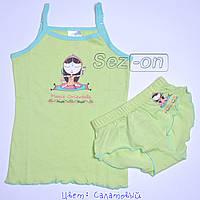 Комплект трусики маечка для девочек на 116-122,128-134,140-146 рост Салатовый