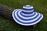 Стильная женская летняя пляжная шляпа с широкими полями синего цвета с белыми полосками