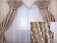 """Комплект ламбрекен  со шторами  из ткани """"Блэкаут"""" Код 063лш045"""