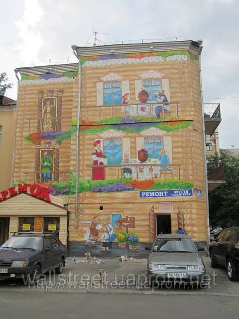 Граффити роспись фасадов