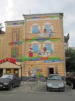 Граффити роспись фасадов, фото 1
