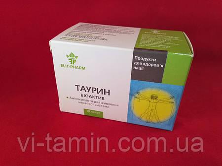 Таурин Биоактив, для нервной системы, Элит-фарм, 50 капс.