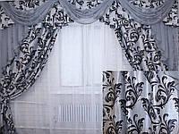 """Комплект ламбрекен  со шторами  из ткани """"Блэкаут"""" Код 068лш140"""