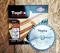 Пильный диск по дереву 125х22.2х24т с победитовыми напайками TOPFIX
