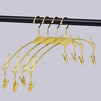 Вешалка (плечики) для белья металлическая с прищепками в золоте 28 см
