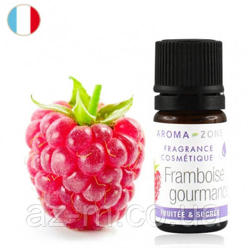 Натуральный косметический аромат Малины (Framboise gourmande), 5 мл
