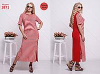 Модное летнее платье в полоску большие размеры