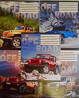 Тетрадь 12 листов линия Offroad-17 №794576 7700Ф+ Зошит України Украина