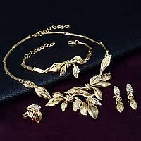"""Кольє, браслет, сережки, кільце """"Ельфи"""" від студії LadyStyle.Biz"""