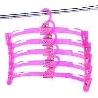 Вешалка (плечики ) для нижнего белья розовая, 27 см