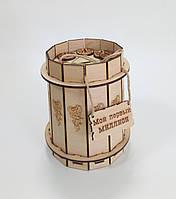 Деревянная копилка Бочка
