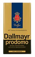 Кофе Dallmayr prodomo 100 Арабика молотый