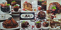 """Панель ПВХ Мозаїка """"Десерт"""" 0,3мм (955*488 мм)"""