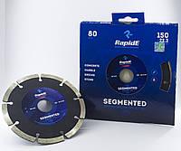 Отрезной алмазный диск по бетону и кирпичу Rapid (рапид) сенгментированный, 125х22