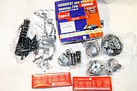 Ремонтный комплект ГРМ 72/92 двигатель 405,406,409 полный ЕВРО 3 (МАСТЕР-ФАЗА) (производство БОН)
