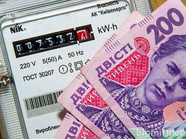 Новые цены на свет удивят Украинцев!