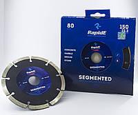 Отрезной алмазный диск по бетону и кирпичу Rapid (рапид) сенгментированный, 180х22