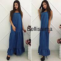Красивый летний женский сарафан (джинс, длина в пол, свободный, волан, на тонких бретельках)