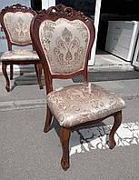 Стул классический деревянный 2621 Arcadia, цвет орех