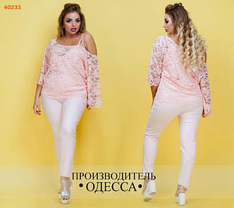 Блуза+майка HF №7061 в расцветках