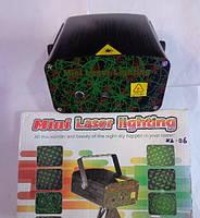 Лазерная установка XL-06