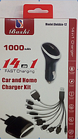 Car and home charger DEKKIN-12