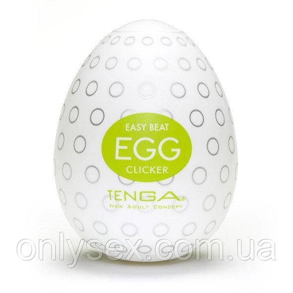 Мастурбатор Tenga Egg Clicker