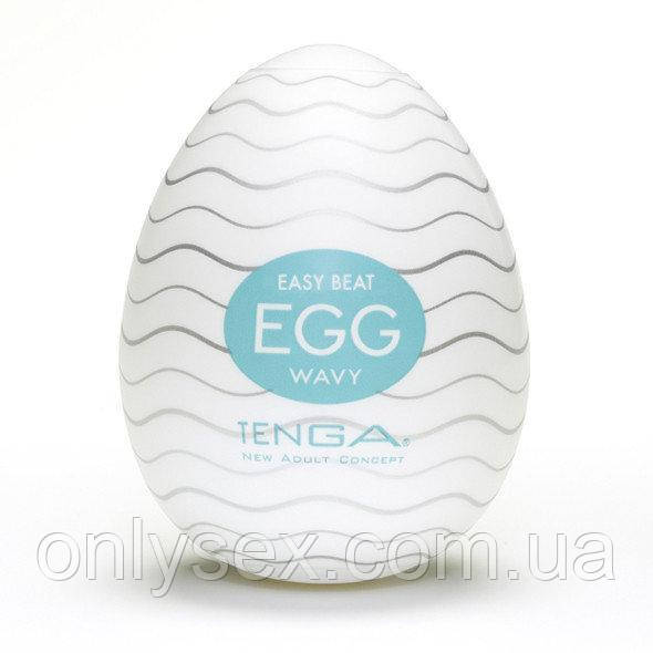 Мастурбатор Tenga Egg Wavy