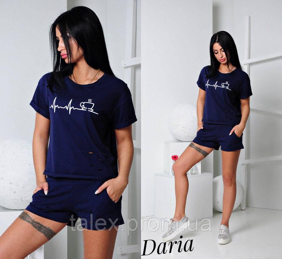 da1469098c0 Костюм шорты и футболка с порезами Кофе - Оптово-розничный магазин женской  одежды