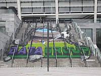 Объемная граффити реклама, фото 1