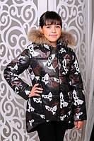 Зимние куртки для девочек интернет магазин Украина