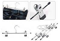 Вешалка - плечики хром с прорезиненными прищепками  для брюк и юбок 35 см