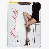 Elizabeth 40DEN Classic (EL40CL)
