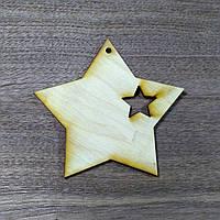 Зірочка дерев'яна іграшка