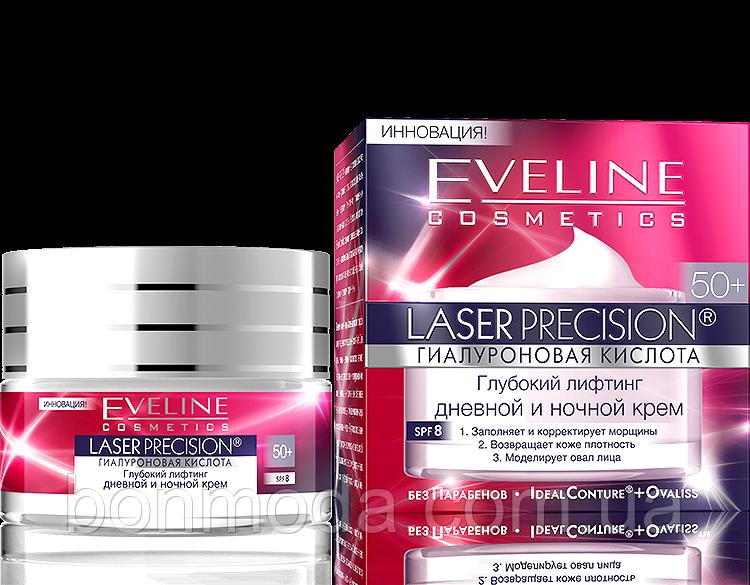 """Дневной и ночной крем """"Глубокий лифтинг"""" Eveline Cosmetics Laser Precision (50+)"""
