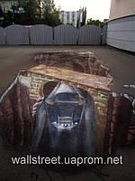 Граффити на асфальте на заказ