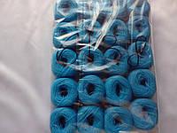Нитки акриловые для вышивания по 5 грамм 20 клубков