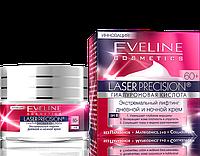 """Дневной и ночной крем """"Экстремальный лифтинг"""" Eveline Cosmetics Laser Precision (60+)"""