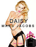 Marc Jacobs Daisy Hot Pink парфумована вода 100 ml. (Марк Джейкобс Дейзі Хот Пінк), фото 5