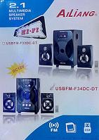 Акустика компьютерная 2+1 Aliang USBFM-F34DC-DT