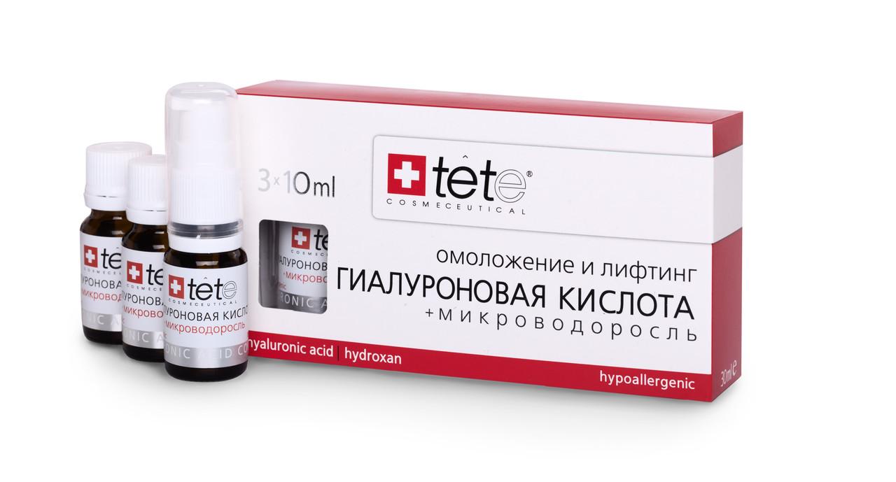 Tete Cosmeceutical  Гиалуроновая кислота + Микроводоросль (Hyaluronic Acid + Algae Extract) 3*10 мл