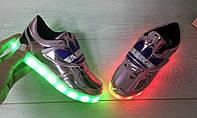 Детская обувь кедики светяшки