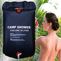 Душ туристический Easy Camp Solar Shower, походный душ 20 литров, душ для дачи