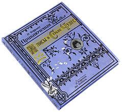 Приключения Алисы в Стране Чудес. Книга-эпоха. Интерактивное издание (бумажная обложка)