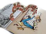Приключения Алисы в Стране Чудес. Книга-эпоха. Интерактивное издание (бумажная обложка), фото 3