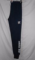 Спортивные штаны подросток ( 36 - 44 )