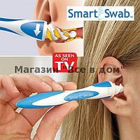 Прибор для чистки ушей ушечистка Smart Swab