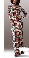 Длинное яркое стильное платье